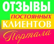 skufa-otz-184x150